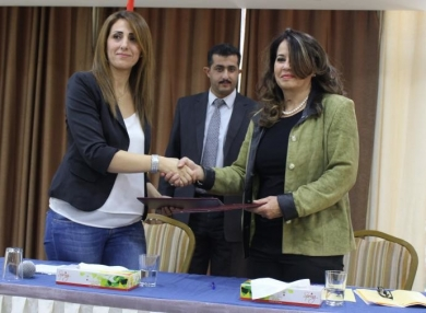 Signing a memorandum of understanding with Environment Quality Authority