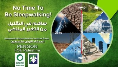 No Time To Be Sleepwalking
